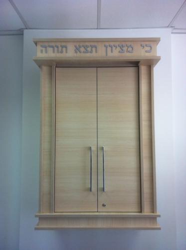ארון קודש לחברה בתל אביב
